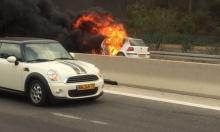 وادي عارة: ألسنة النيران تلتهم سيارة على شارع 65