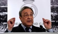 ريال مدريد يقترب من إبرام صفقة إيطالية
