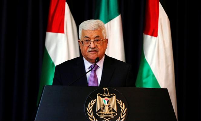 عباس يعلن موعد المؤتمر السابع لحركة فتح