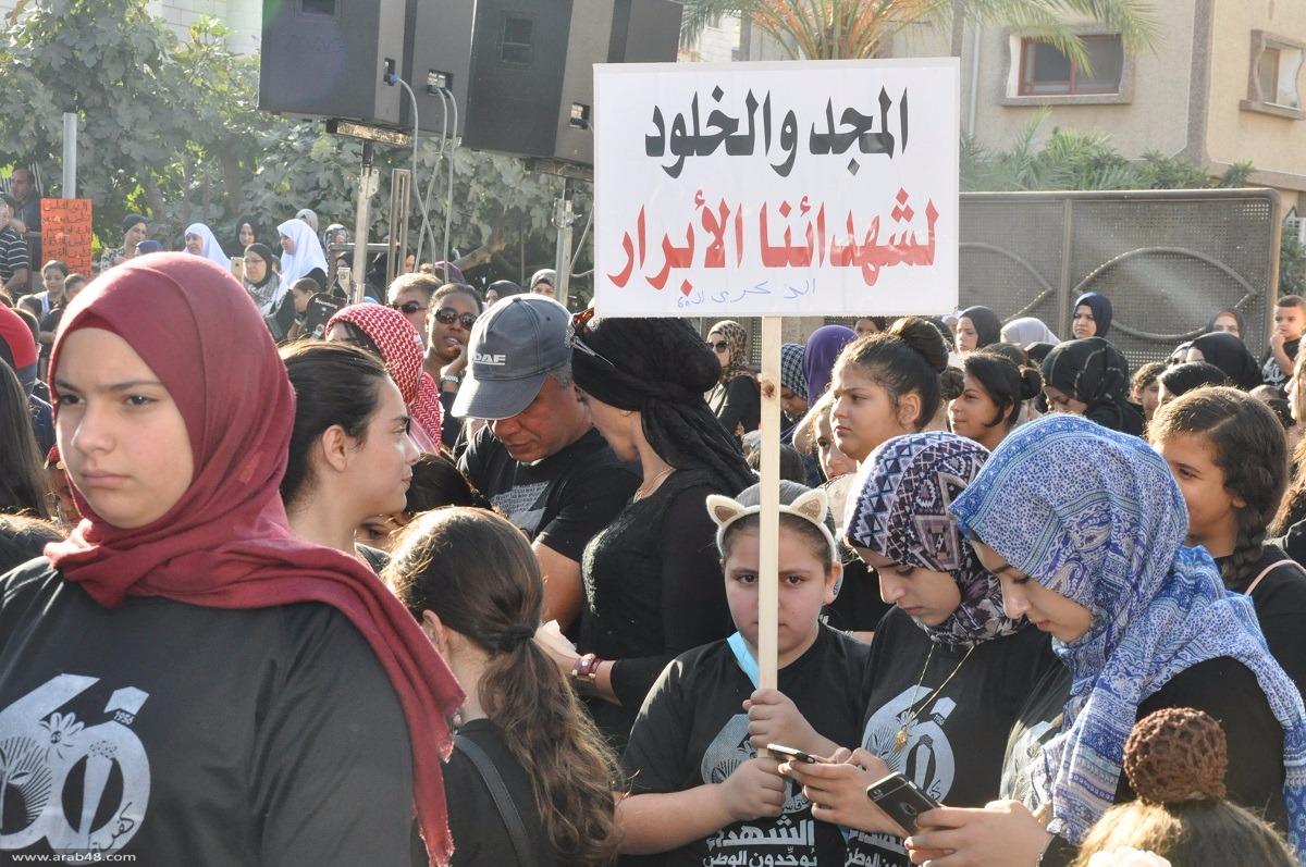 مجزرة كفرقاسم... ذكريات برائحة الدم