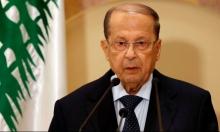تشكيل حكومة لبنانية سريعة لتفادي الكارثة