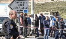 16 مبنى في مستوطنة أرئيل على أراض فلسطينية خاصة