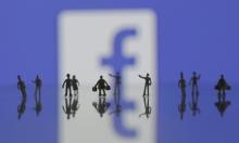 الفيسبوك يطيل العمر!