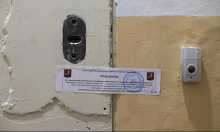 موسكو تغلق مكتب منظمة العفو الدولية