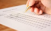 الأربعاء القادم ينتهي التسجيل لامتحان البسيخومتري
