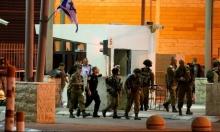 اعتقالات بالضفة والقدس والاحتلال يهدم منزلا في بيت حنينا
