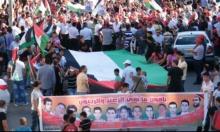 """قمع إسرائيل للحريات يمهد لتشريع قانون """"الإرهاب"""""""