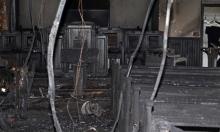 كتابة عبارات مؤيدة لترامب على كنيسة للسود بعد إحراقها