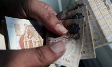 البنك المركزي المصري يقرر تحرير سعر الجنيه