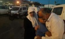 القدس: الاحتلال يعتقل طفلا بالعاشرة ويتسبب بأزمة نفسية