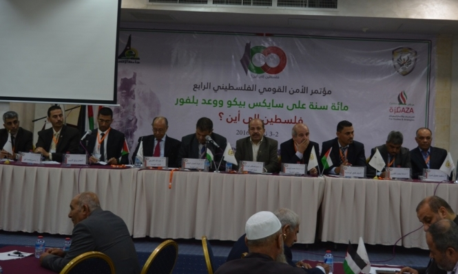 """""""القومي الفلسطيني"""" يكشف عن معيقات انجاز المصالحة"""