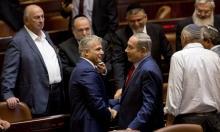 استطلاع: نتنياهو ما زال يتمتع بأغلبية برلمانية