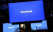 """إقبال واسع على خدمة """"فيسبوك"""" للإنترنت المجاني"""