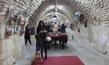 """""""إيطاليا في الناصرة"""": محاكاة عصر النهضة في الأزياء والفنّ"""