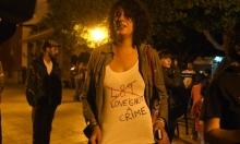 """سابقة بالمغرب: محاكمة قاصرتين """"بتهمة"""" المثلية الجنسية"""