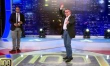 رقص نائب ببرنامج تلفزيوني يثير جدلا في تونس
