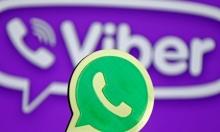 المغرب يرفع الحظر عن المكالمات الصوتية على الإنترنت