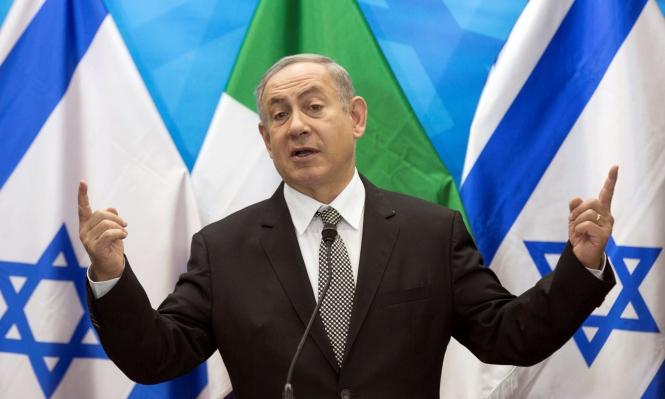 نتنياهو يهدد بحل الحكومة بحال إقامة هيئة بث عام