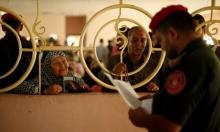 """السلطة الفلسطينية تهدد رجال أعمال بسبب """"العين السخنة"""""""