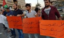 سخنين: تظاهرة ضد سياسة الاعتقال الإداري