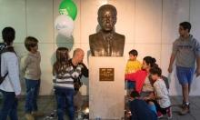 دوافع اغتيال رابين مثار لجدل سياسي بإسرائيل