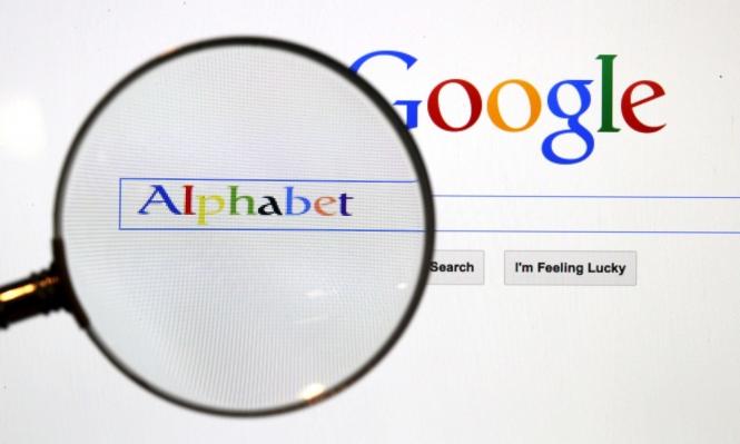 جوجل تنوي التحول لنظام فهرسة جديد