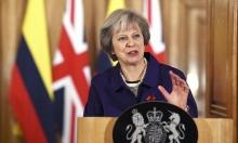 """تيريزا تحذر النواب في بريطانيا من عرقلة """"بريكست"""""""