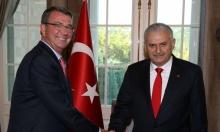 وزير الدفاع الأميركي يصل تركيا مع بدء معركة الرقة