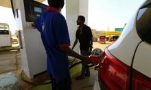 السودان: مصادرة صحف واعتقال سياسيين بعد رفع أسعار الوقود
