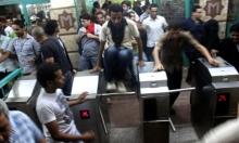 ارتفاع سعر تذكرة المترو في مصر... مسألة وقت