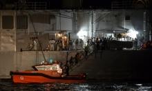 إنقاذ أكثر من 2200 مهاجر خلال يومين