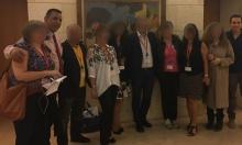 7 صحافيين مغربيين في إسرائيل لتجميل صورتها إعلاميًا
