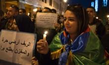احتجاجات المغرب تتواصل