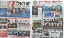 إسرائيل تتراجع في مؤشر حرية الصحافة