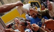 """دعوة لعصيان مدني يسبق """"ثورة الغلابة"""" بمصر"""