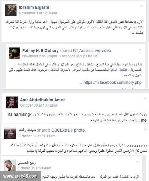 #إبراهيم الجارحي يا لجنة: هكذا يُزوّر الرأي العام