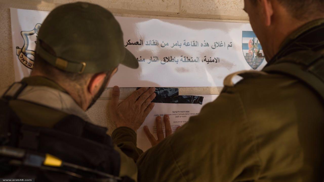 حتى قاعات الأفراح الفلسطينية لم تسلم من الاحتلال