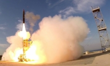 الجيش الإسرائيلي ينوي خصخصة وحدة التجارب الصاروخية