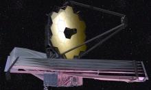 تلسكوب ناسا الجديد... الأكبر في العالم