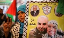 أطفال فلسطين يستغيثون بالأمم المتحدة لإنقاذهم من الاحتلال