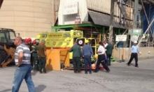 حيفا: إصابة حرجة لعامل من جديدة المكر