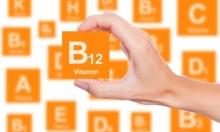 """نقص """"بي 12"""" يعرض الأجنة لخطر السكري"""