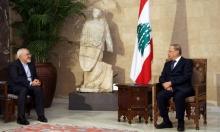 عون يستقبل إيران ومبعوث الأسد والحريري يتمسك بالخليج