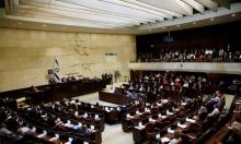لوبي بالكنيست لنزع الوصاية الأردنية عن القدس والأقصى