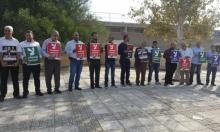 الناصرة: وقفة تضامن مع معتقلين بشبهة الرباط في الأقصى
