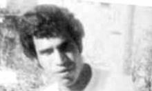 مجد الكروم: الذكرى الـ39 لاستشهاد أحمد المصري