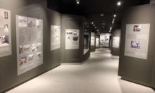 تدشين متحف ياسر عرفات في ذكرى رحيله