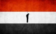 فيستيفال للانتحار الجماعي في مصر