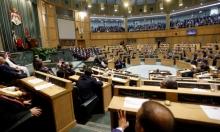 كيف لكلمة أن تربك نواب البرلمان الأردني؟