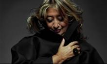 بيروت: زها حديد حاضرة في مهرجان الأفلام الوثائقية